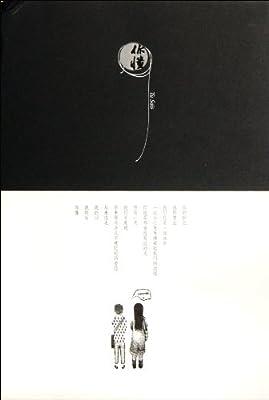 你懂:65首词、65幅画,代表着一段青春岁月.pdf