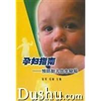 http://ec4.images-amazon.com/images/I/31vYa5heMmL._AA200_.jpg