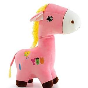 米朵 可爱小马驹公仔抱枕布娃娃毛绒玩具玩偶 新年生日礼物女生 可爱
