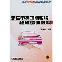 http://ec4.images-amazon.com/images/I/31xOy6lDTbL._AA200_.jpg