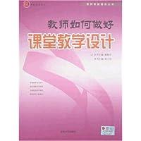 http://ec4.images-amazon.com/images/I/41%2B-EqfZAzL._AA200_.jpg