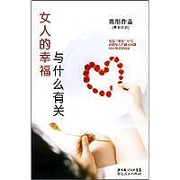 http://ec4.images-amazon.com/images/I/41%2B1IEvFU9L._AA200_.jpg