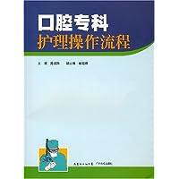 http://ec4.images-amazon.com/images/I/41%2B2Tu6kIIL._AA200_.jpg