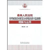 http://ec4.images-amazon.com/images/I/41%2B528f1I2L._AA200_.jpg