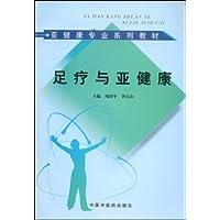 http://ec4.images-amazon.com/images/I/41%2B5yoAE7TL._AA200_.jpg