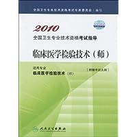 http://ec4.images-amazon.com/images/I/41%2B6CqHsCtL._AA200_.jpg