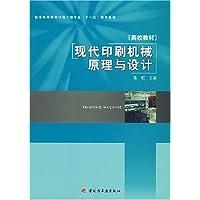 http://ec4.images-amazon.com/images/I/41%2BBi8Sa0oL._AA200_.jpg