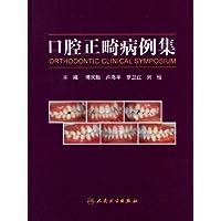 http://ec4.images-amazon.com/images/I/41%2BC8ex4ryL._AA200_.jpg