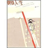 http://ec4.images-amazon.com/images/I/41%2BCx17nG0L._AA200_.jpg