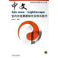 http://ec4.images-amazon.com/images/I/41%2BERyD0FTL._AA200_.jpg