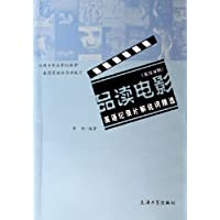 http://ec4.images-amazon.com/images/I/41%2BHSsOi37L._AA200_.jpg