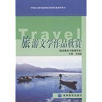 http://ec4.images-amazon.com/images/I/41%2BHi73794L._AA200_.jpg