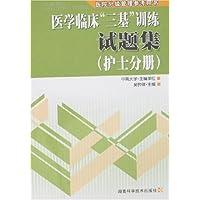 http://ec4.images-amazon.com/images/I/41%2BIEVHeXLL._AA200_.jpg