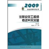 http://ec4.images-amazon.com/images/I/41%2BJJh5tEnL._AA200_.jpg