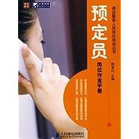 http://ec4.images-amazon.com/images/I/41%2BPx8VcR9L._AA200_.jpg