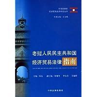 http://ec4.images-amazon.com/images/I/41%2BSfsTMV5L._AA200_.jpg