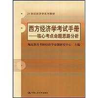 http://ec4.images-amazon.com/images/I/41%2BTvI2QM6L._AA200_.jpg