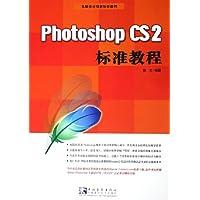 http://ec4.images-amazon.com/images/I/41%2BU872HbWL._AA200_.jpg