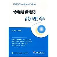 http://ec4.images-amazon.com/images/I/41%2BaLzskhIL._AA200_.jpg