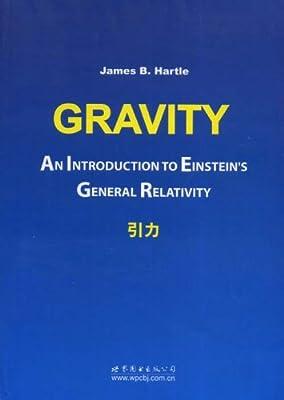 引力电子琴谱子