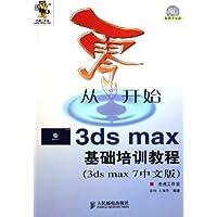http://ec4.images-amazon.com/images/I/41%2BbbuB9X0L._AA200_.jpg