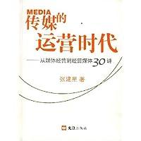http://ec4.images-amazon.com/images/I/41%2BcFGfxG1L._AA200_.jpg