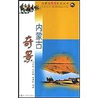 http://ec4.images-amazon.com/images/I/41%2Bcq-ihUQL._AA200_.jpg