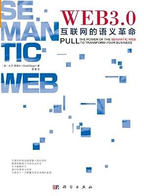 Web3.0:互联网的语义革命.pdf