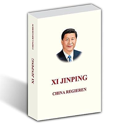 《习近平谈治国理政》葡文版精装.pdf
