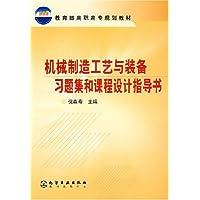 http://ec4.images-amazon.com/images/I/41%2Bizw1SzRL._AA200_.jpg