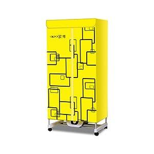 OPO LBT-19S 家用多功能静音方形干衣机 除菌省电 烘干机智能取暖器(黄色)