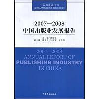 http://ec4.images-amazon.com/images/I/41%2BmTf1qezL._AA200_.jpg