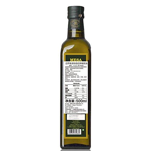 巢尚迈萨维诺P.D.O特级初榨橄榄油1L