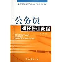http://ec4.images-amazon.com/images/I/41%2Bn4LiLlmL._AA200_.jpg
