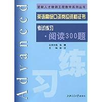 http://ec4.images-amazon.com/images/I/41%2BnyLnTnYL._AA200_.jpg