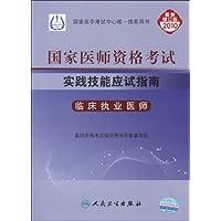 http://ec4.images-amazon.com/images/I/41%2BpE0xZOSL._AA200_.jpg