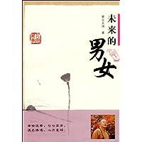 http://ec4.images-amazon.com/images/I/41%2BtJKNUiXL._AA200_.jpg