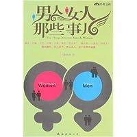 http://ec4.images-amazon.com/images/I/41%2BuHkPmNRL._AA200_.jpg