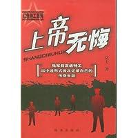 http://ec4.images-amazon.com/images/I/41%2BuupX5giL._AA200_.jpg