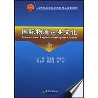 http://ec4.images-amazon.com/images/I/41%2BxW3SqpNL._AA200_.jpg