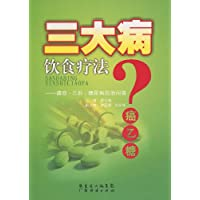 http://ec4.images-amazon.com/images/I/41-%2B7nmQkFL._AA200_.jpg