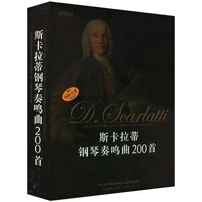 《斯卡拉蒂钢琴奏鸣曲200首(共4册)(原版引进)》乐谱收集了...