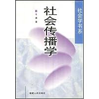 http://ec4.images-amazon.com/images/I/41-29gi-VcL._AA200_.jpg