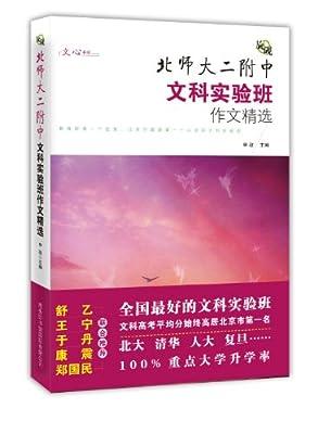 旋砚/文心书系.pdf