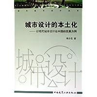 http://ec4.images-amazon.com/images/I/41-7L9B6doL._AA200_.jpg
