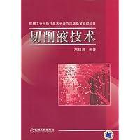 http://ec4.images-amazon.com/images/I/41-8NWOYL1L._AA200_.jpg