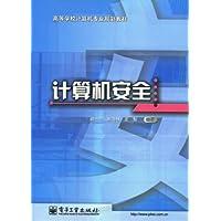 http://ec4.images-amazon.com/images/I/41-9r-ugFwL._AA200_.jpg