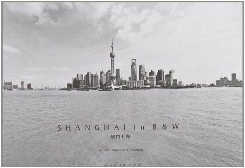 黑白上海(明信片)