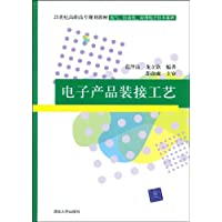 http://ec4.images-amazon.com/images/I/41-CPpPdQ2L._AA200_.jpg