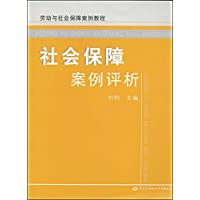 http://ec4.images-amazon.com/images/I/41-D-1JqgTL._AA200_.jpg